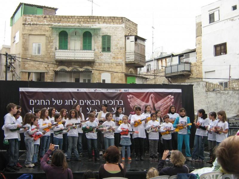 chag hachagim haifa 2008 31