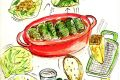 Capounet Vegetariani